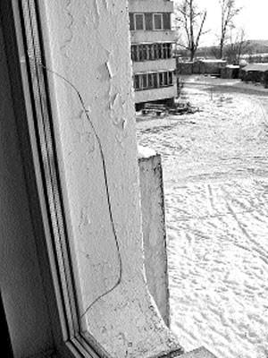 разбилось окно